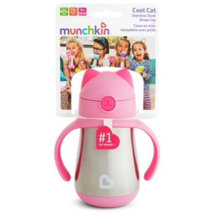 Cool Cat Stainless Steel Straw Cup: 237ml (Pink)