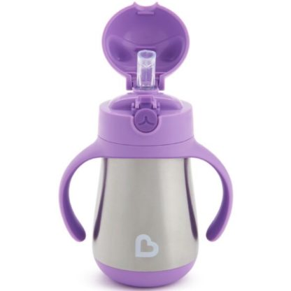 Cool Cat Stainless Steel Straw Cup: 237ml (Purple)